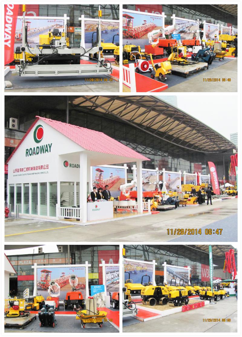 上海国际工程机械展(宝马展)进行专利侵权申诉